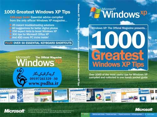 Greatest Windows Tips