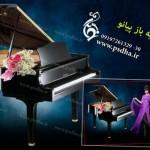 فایل لایه باز پیانو 711