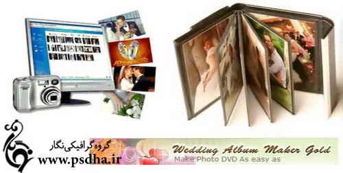 Wedding Album Maker Gold