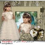 فریم دیجیتال عکس کودک png