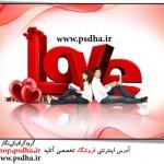 طرح لایه باز رمانتیک love