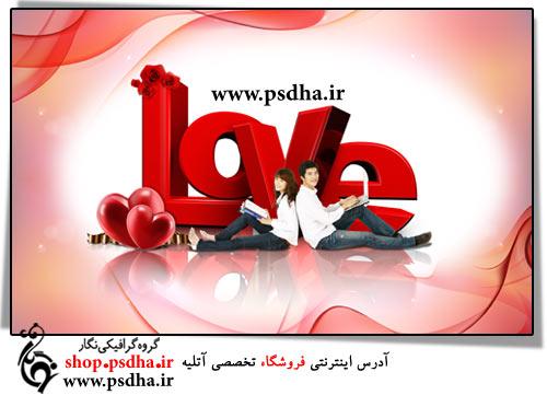 بک گراند لایه باز love