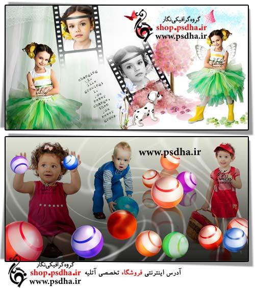 فون آلبوم دیجیتال عکس کودک