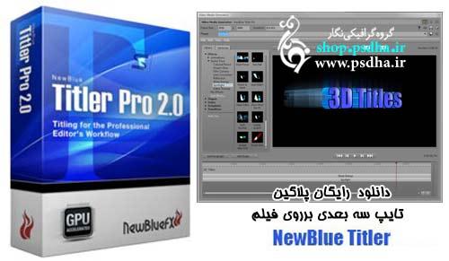 -NewBlue-Titler