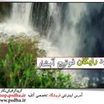 دانلود فوتیج HD از آبشار و چشمه روان