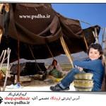 دانلود بک گراند های لایه باز سنتی عشایر 1238