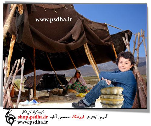 بک گراند عکس عشایر
