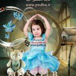 دکور لایه باز عکس آتلیه ای کودک 1441