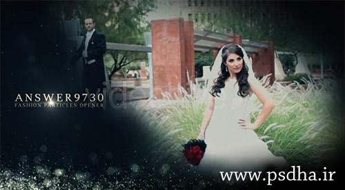 پروژه افتر افکت میکس فیلم عروسی