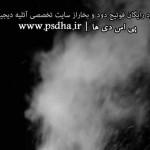فوتیج کروماکی از دود و بخار برای تدوین فیلم