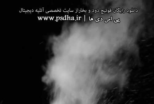 فوتیج کروماکی دود و بخار