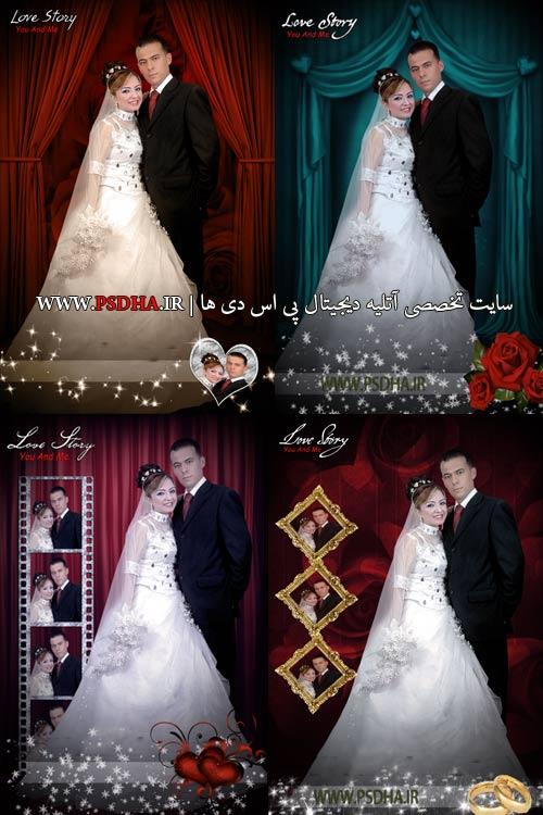 بک گراند لایه باز عکس عروس و داماد