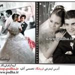 دانلود بک گراند عکس عروس و داماد psd