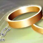 دانلود فوتیج آماده حلقه ازدواج