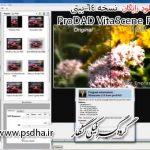 دانلود رایگان ProDAD VitaScene Pro 2.0.230 – x64