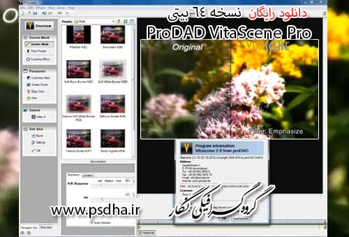 دانلود رایگان ProDAD VitaScene Pro 2.0.230 - x64
