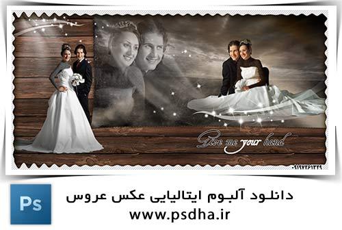 دانلود رایگان آلبوم ایتالیایی عکس عروس