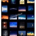 تصاویر با کیفیت ماه و آسمان