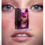 دانلود نرم افزار روتوش عکس فتوشاپ Beauty Retouch Panel