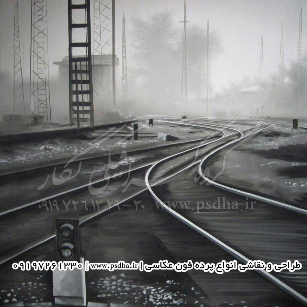 پرده فون عکاسی طرح راه آهن