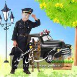 پی اس دی مدل جدید لباس پلیس