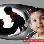 دانلود رایگان بک گراند کودک قطرات آب