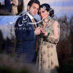 افکت قطرات آب و شبنم برای عکس عروس کد 2061