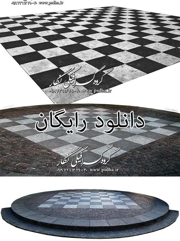 دانلود بک گراند با کیفیت زمین شطرنجی png