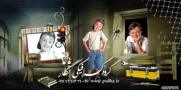 آلبوم ایتالیایی آتلیه کودک لایه باز