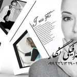 دانلود رایگان فون بک گراند آلبوم ایتالیایی عروس