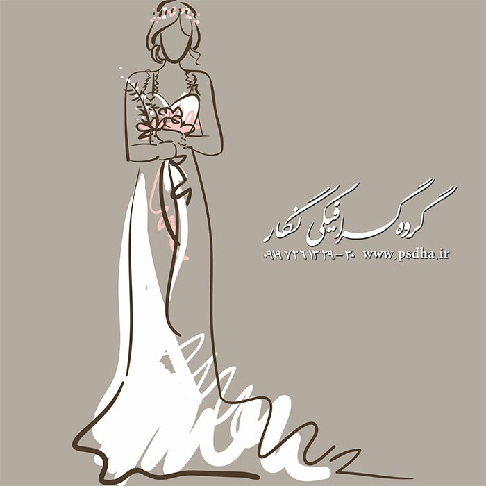 دانلود وکتور مزون لباس زنانه عروس psd