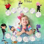 دانلود تقویم شمسی ۱۳۹۶ کودک بصورت پی اس دی با شخصیت کارتونی