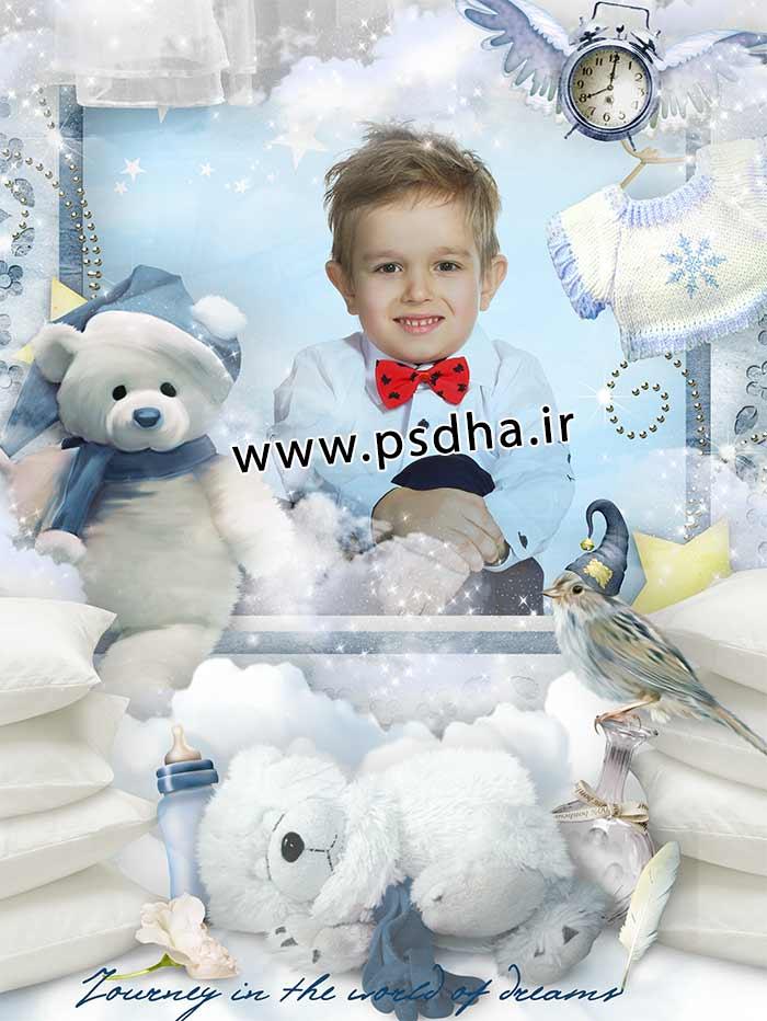 دانلود رایگان فون کودک بصورت قاب عکس psd