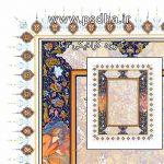 دانلود حاشیه اسلامی و تذهیب برای متن