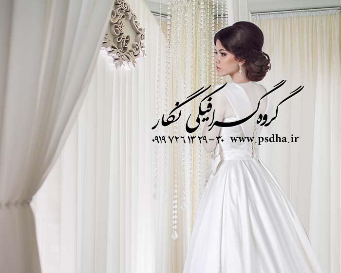 بک گراند عکس عروس داماد