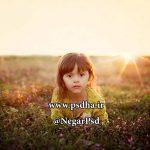 دانلود افکت نور خورشید مناسب برای عکاسان