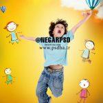 بک گراند اتلیه با کیفیت برای طراحی عکس کودک