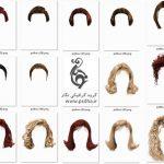 دانلود رایگان موی زنانه مردانه بصورت دوربر شده