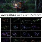 دانلود افکت های نورانی جادویی برای طراحی عکس با کیفیت بالا