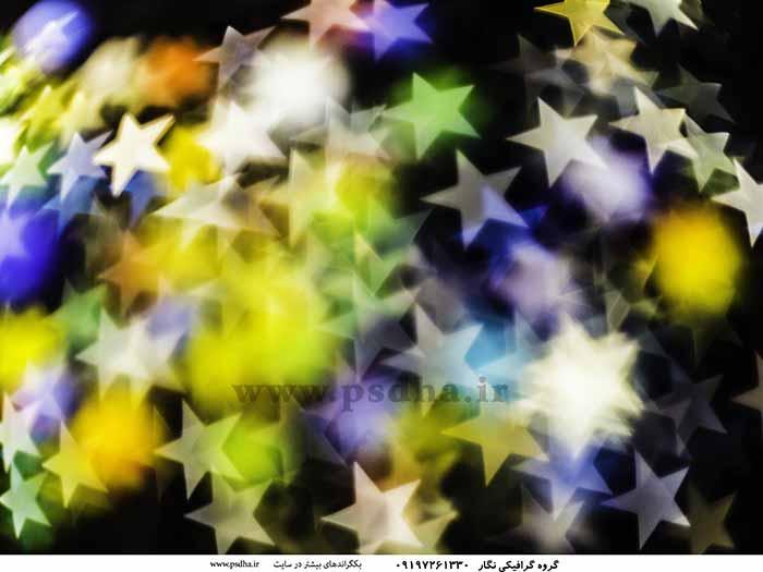 بک گراند بوکه ستاره ای
