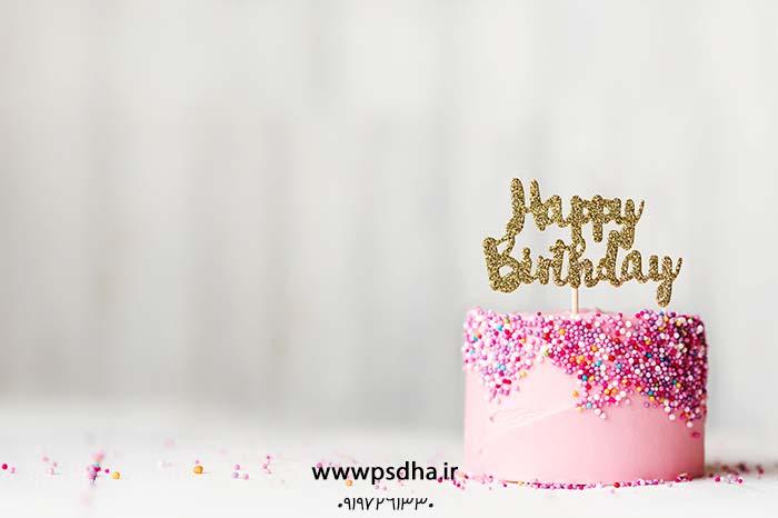 دانلود بک گراند جشن تولد