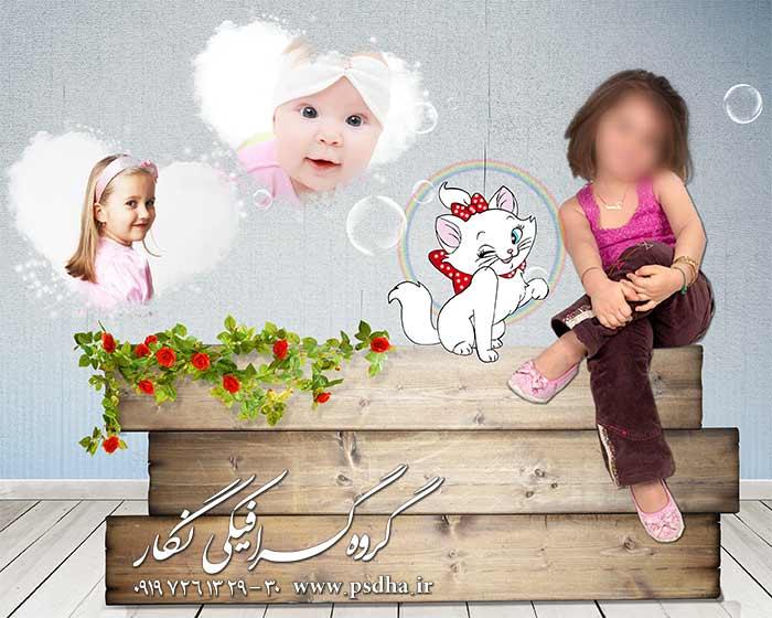 بک گراند عکس کودک لایه باز
