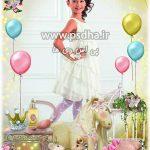 دانلود بک گراند فریم عکس تولد کودک کد 3716