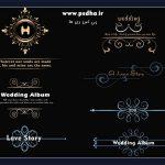 دانلود متن و حاشیه برای طراحی ژرنال عروس کد3732