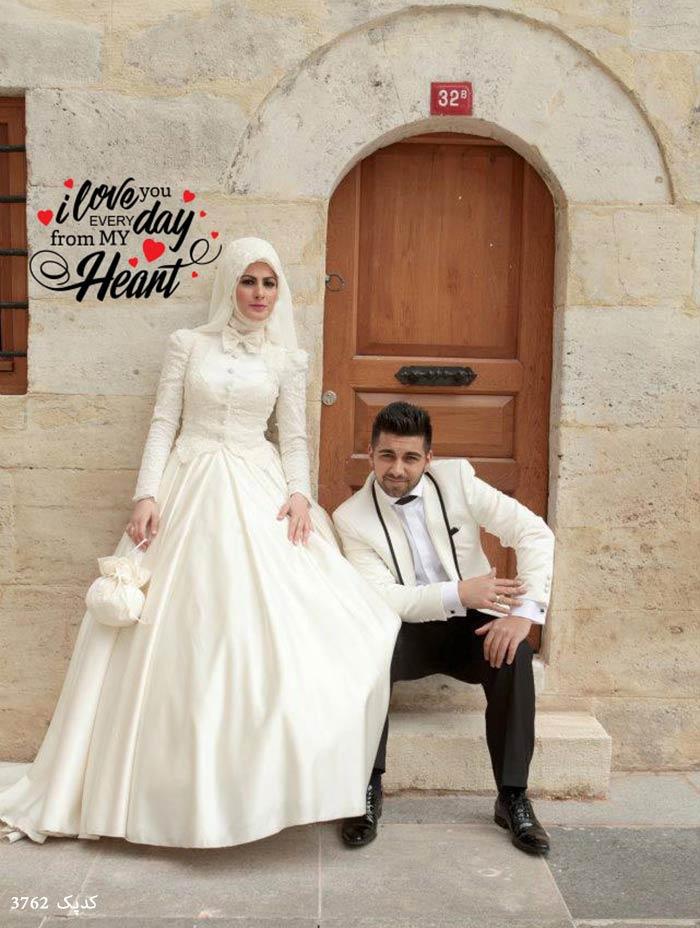 متن انگلیسی برای البوم عروس