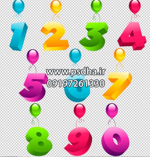 دانلود اعداد انگلیسی لایه باز سه بعدی