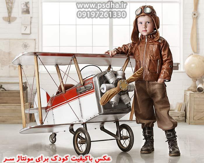 عکس دکور نوزاد و کودک برای مونتاژ سر