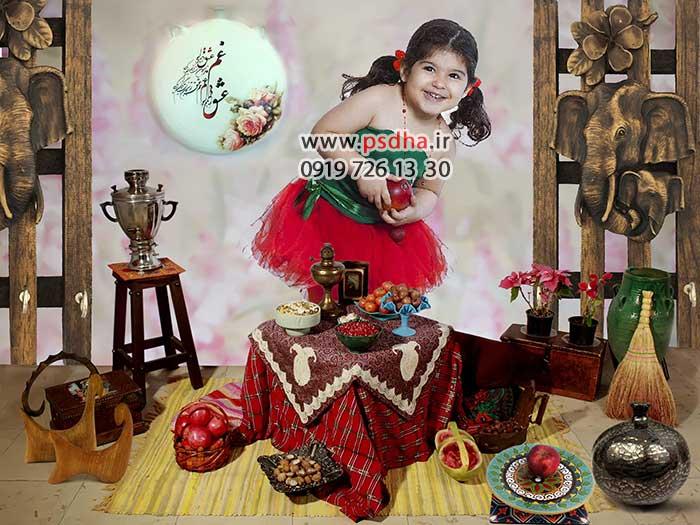 دانلود بک گراند شب یلدا با تم سنتی