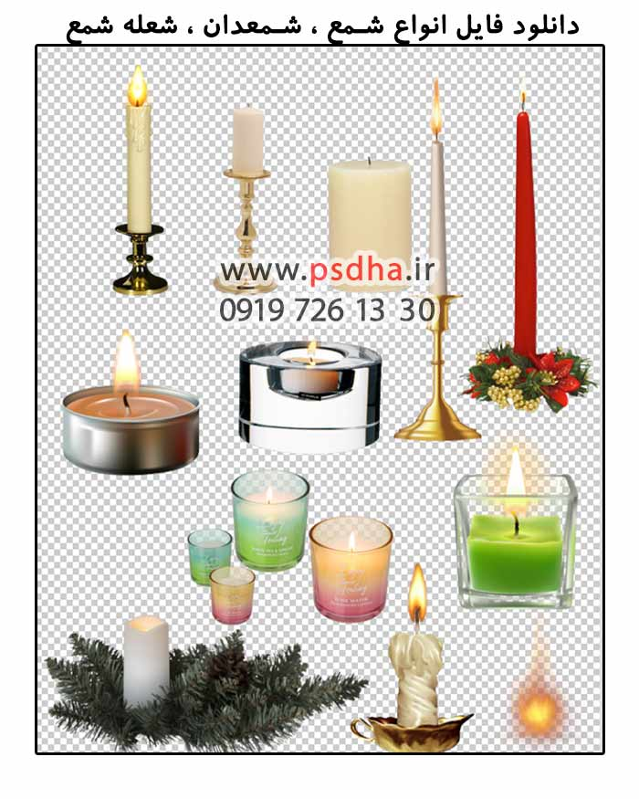 دانلود شمع دوربر شده برای طراحی عکس
