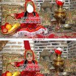 بکگراند سنتی و لباس محلی برای مونتاژ عکس کد 3936